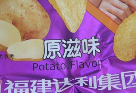 Chinese Potato Chips