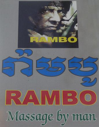 Rambo Massage