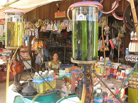 Cambodian Gas Pump