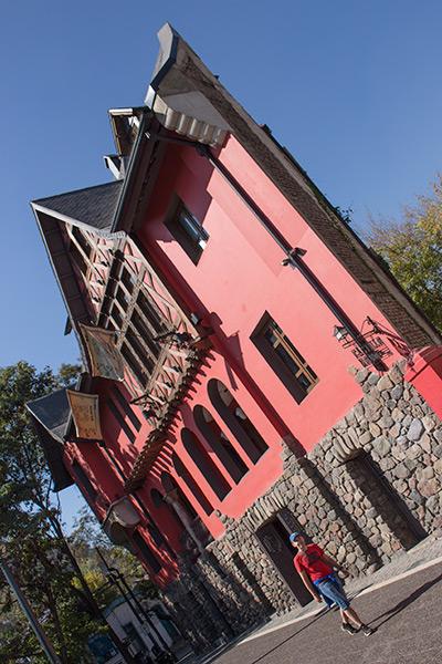 Funky architecture in Barrio Bellavista, Santiago