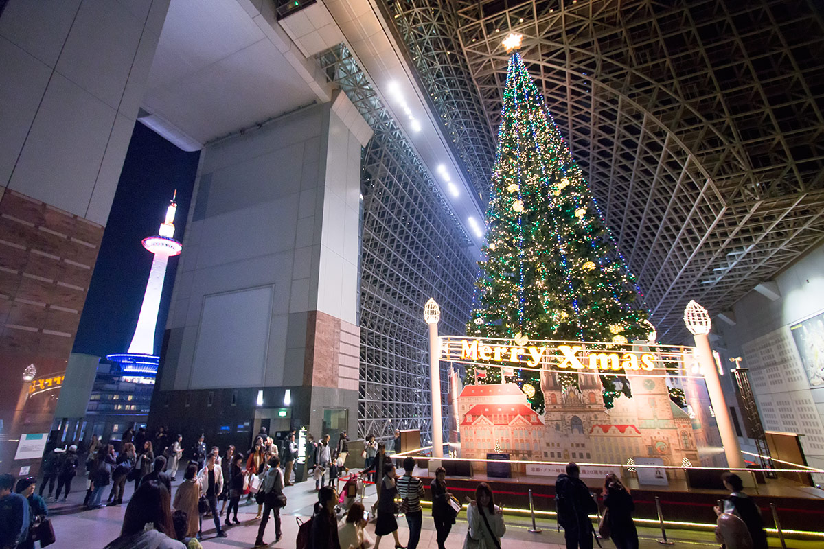 Christmas in Kyoto train station