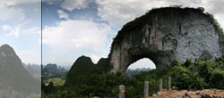 Moon Hill near Yangshuo, China