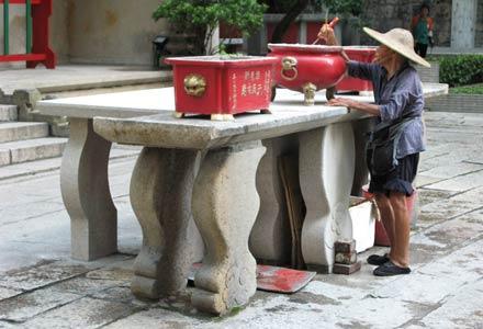 Tin Hau Temple in Wan Chai