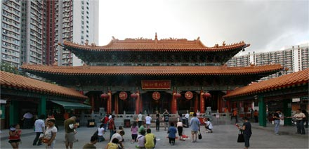 Wong Tai Sin Temple in Kowloon