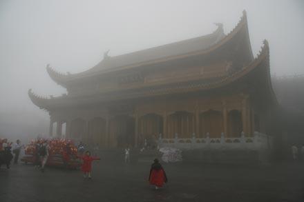 Golden Summit Temple in Fog