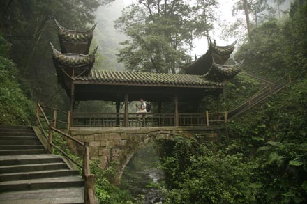 Thomas Crossing Bridge on Emei Shan