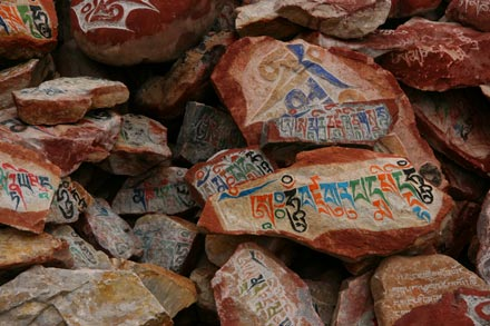 Colorful Mani Stones in Yushu