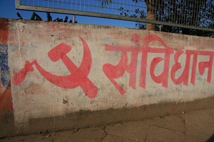 Maoist Slogan in Kathmandu
