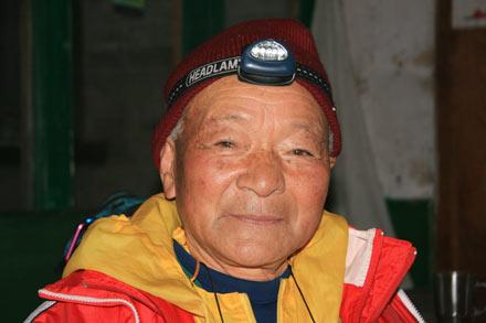 Shigeo Osawa