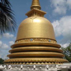 Dambulla Stupa