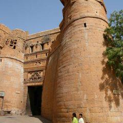 Jaisalmer Surya Gate