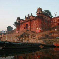 Varanasi Chet Singh Ghat