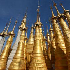 Shwe Inn Thein Paya