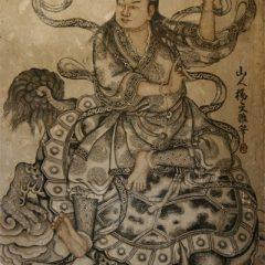 Khoo Kongsi Mural