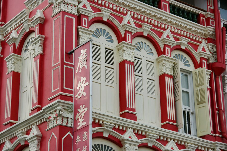 Colorful Facade in Singapore's Chinatown