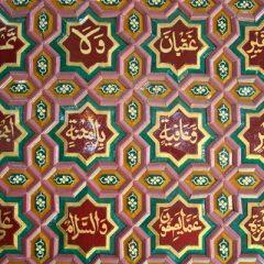 Pir Dastgir Sahib Wall Art