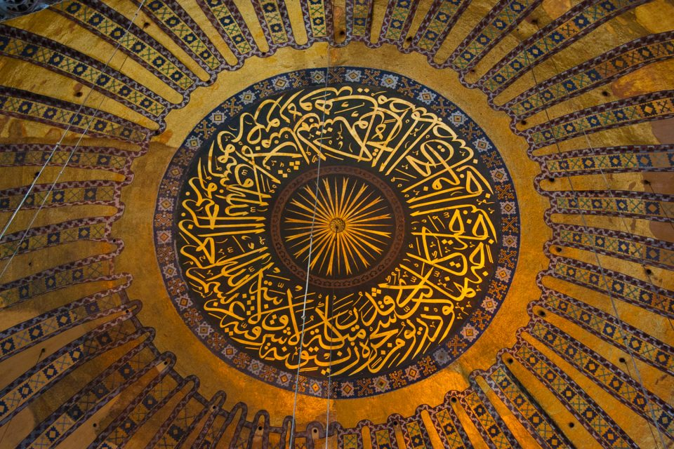 Beautiful Ottoman calligraphy on the dome