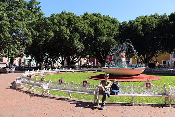 Parque Francisco Canton Rosado