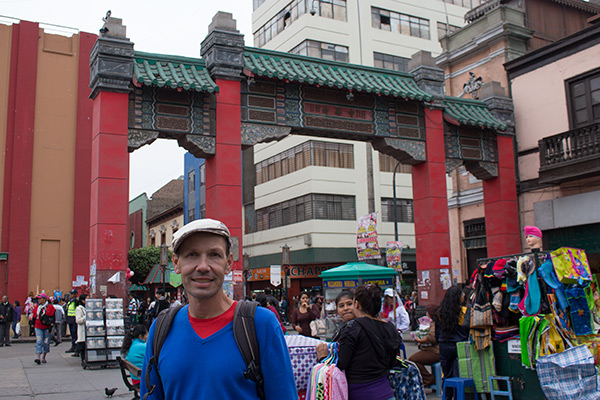 Chinatown in Lima