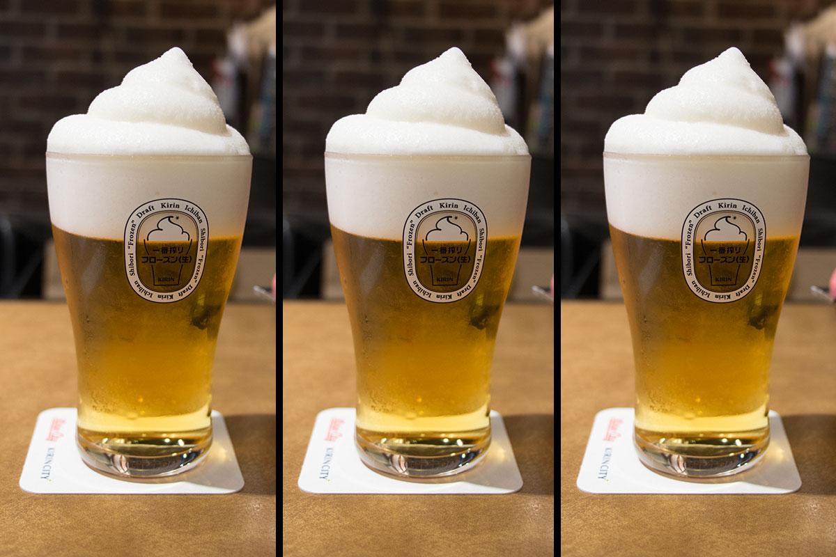 Frozen Beer... ugh!