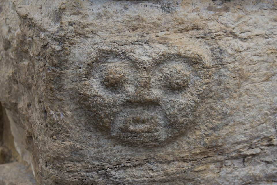 Face carved into walls of Kuelap
