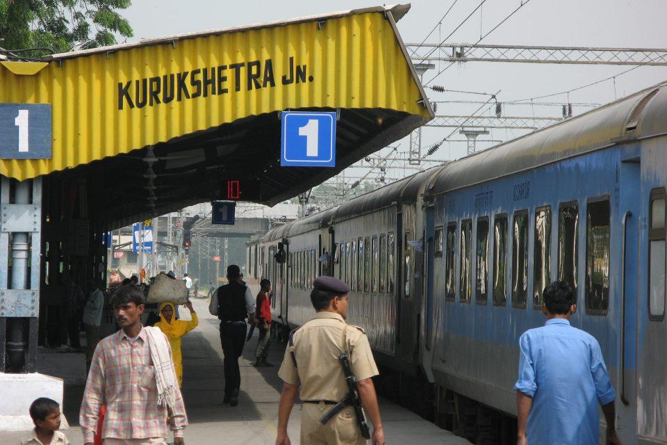 Kurukshetra, birthplace of the universe